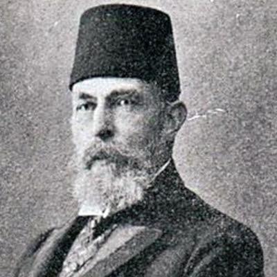 Recaizade Mahmut Ekrem Paşa